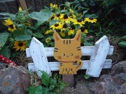 画像1: トラネコちゃんのガーデニング柵