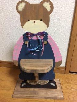 画像1: 木工ドール  くま