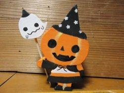 画像1: かぼちゃっ子